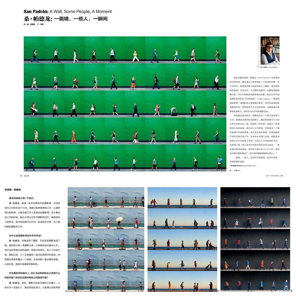 photoworld-china.jpg